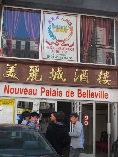 Magasin chinois, Belleville, Paris